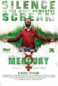 Mercury Full Movie Download free 2018 in hd 720p dvd