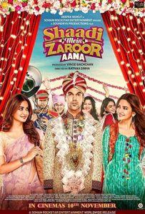 Shaadi Mein Zaroor Aana Full Movie Download Free 2017 HD DVD