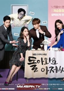 Download Film Please Come Back Mister : download, please, mister, Watch, Mister, Season, 123movies