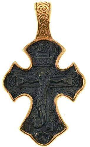 Orthodox Cross Russian Greek Crucifix Silver 925+.999 Gold Precious Prayer 1.18″