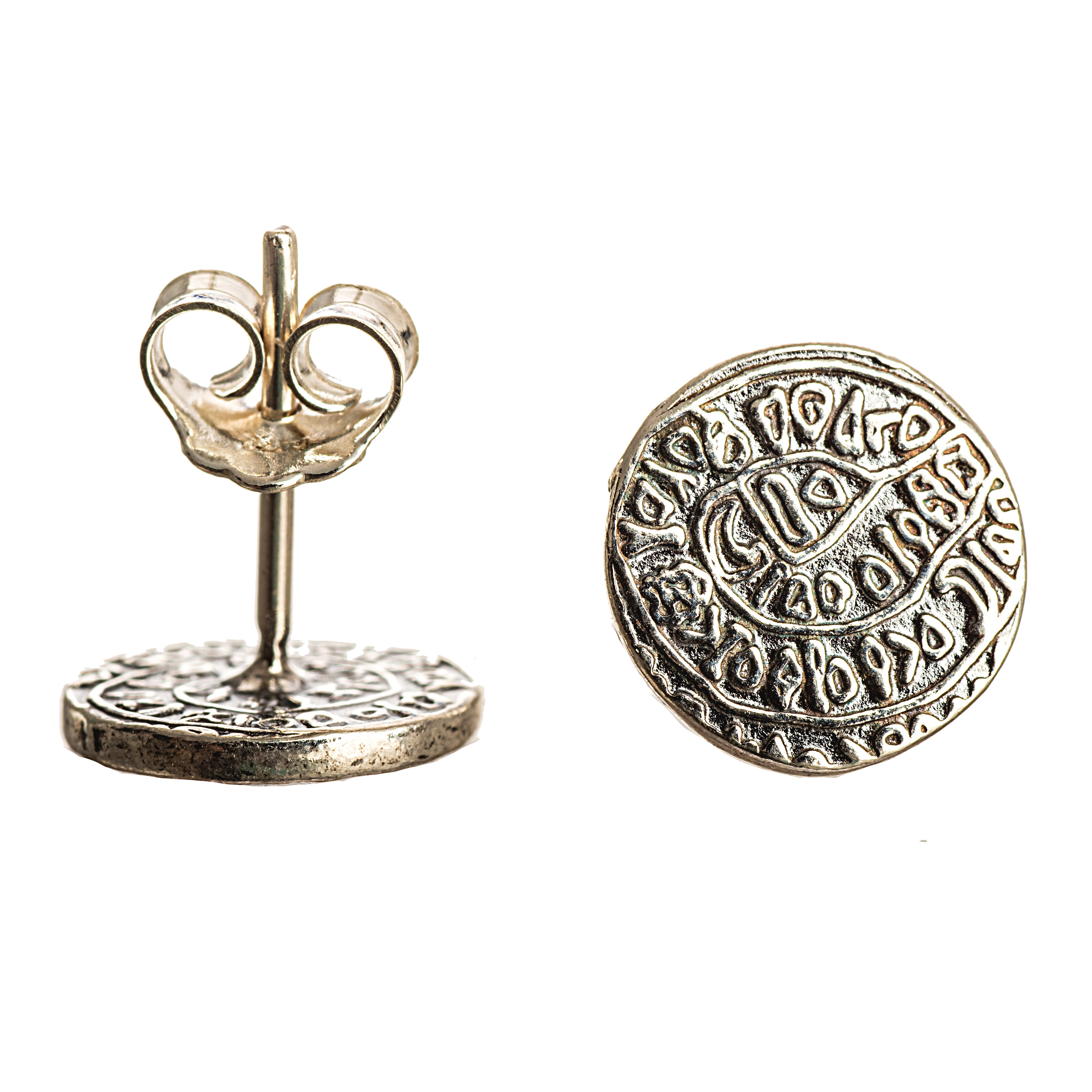 Phaistos Disc Earring Silver Sterling 925 Mythical Greek Small