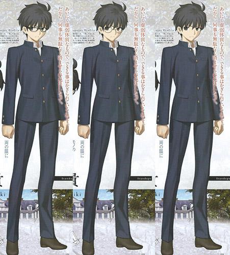 Tsukihime anime