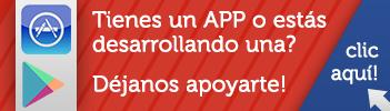 app12y2_banner