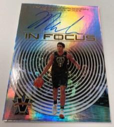 Vanguard (17-18) Basketball