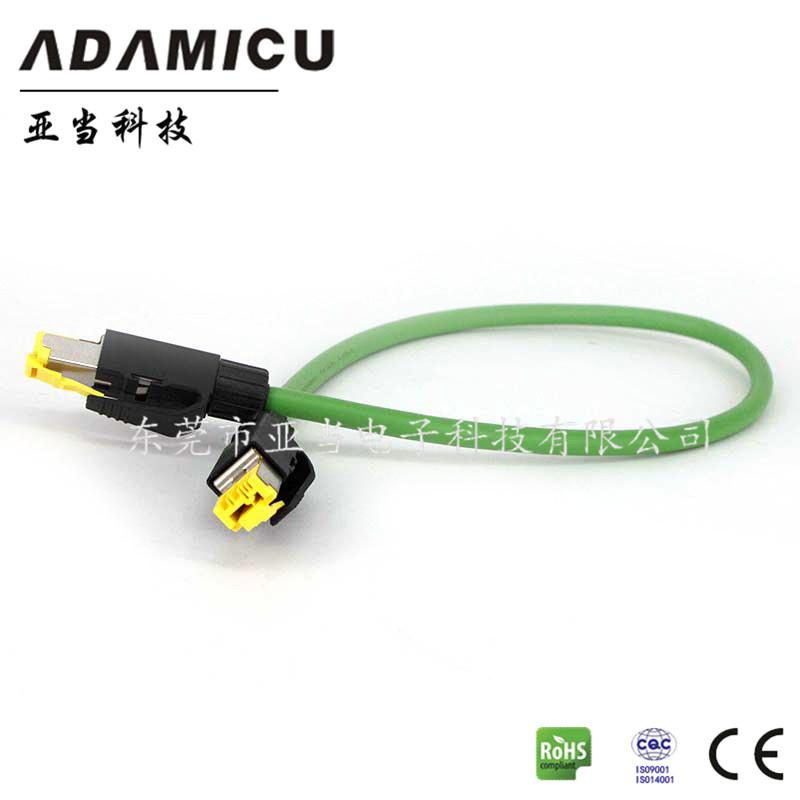 工控設備屏蔽電纜harting哈汀網線 工業相機千兆以太網線綠色護套