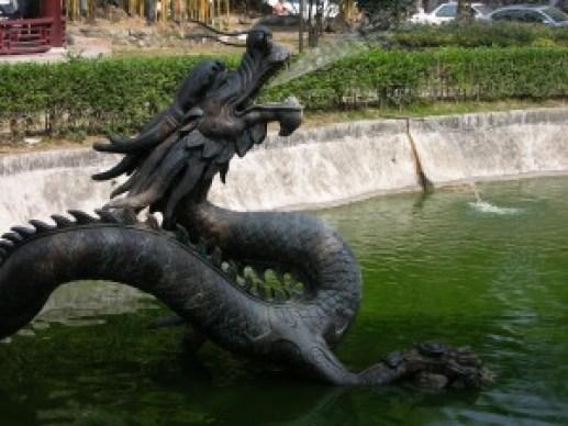 2007-11-24_112926-tainan-koxinga-park-dragon