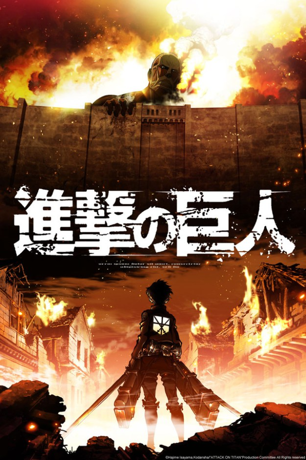 attack-on-titan-poster