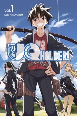 UQ Holder volume 1 cover
