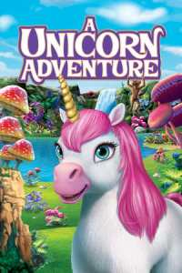 The Shonku Diaries: A Unicorn Adventure (2017)