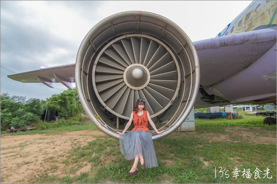 【桃園觀音飛機】假日限定!飛機引擎可以這樣玩嗎?桃園祕境「觀音飛機場」網美們必拍景點|長美休閒 ...