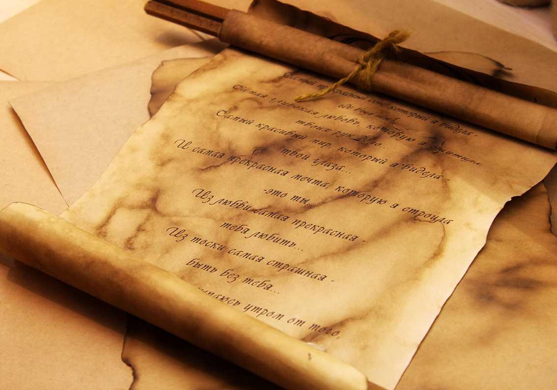 Звездой, как сделать открытку пергамент