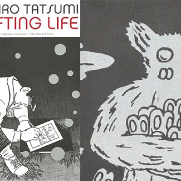 13 cómics de una década