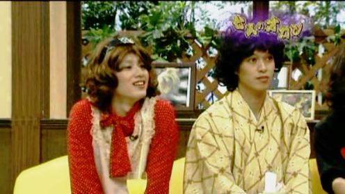 YASSU AND MARU