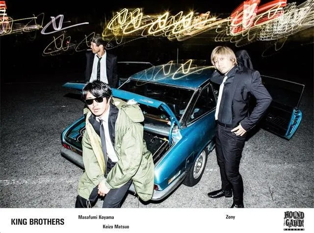 King Brothers an Explosive Psycho-Blues Punk Band from Japan