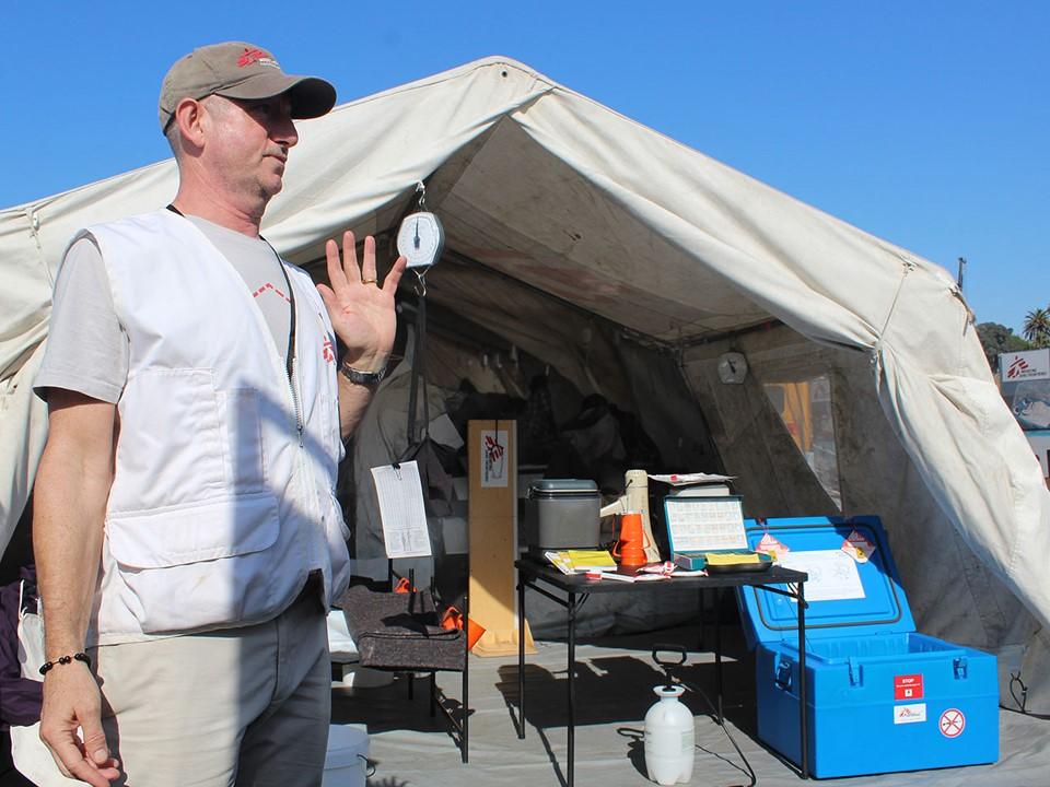 Medical Tent