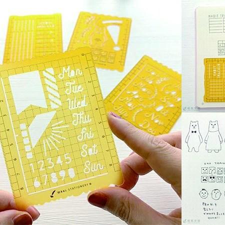 和気文具の新商品は個性あふれる自家製日記を作り出す
