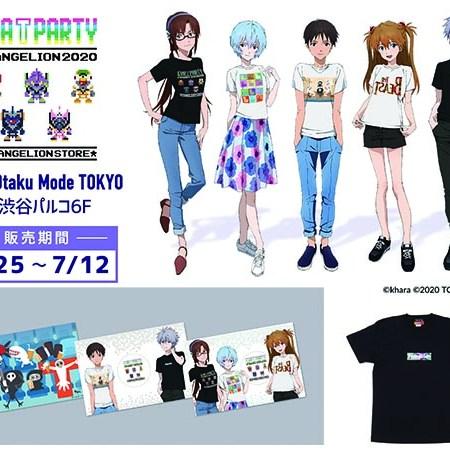 Tokyo Otaku ModeのEVA