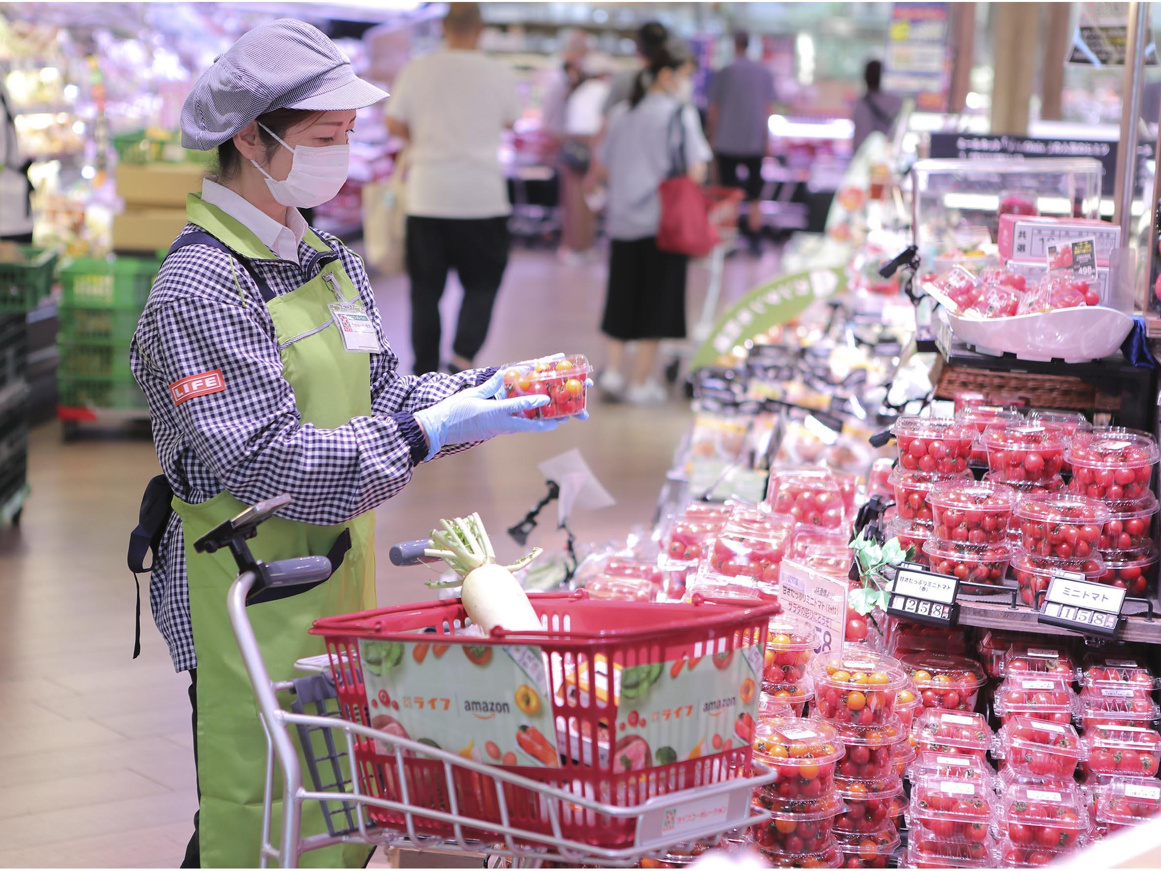 ライフで取り扱う生鮮食品や惣菜をAmazonを通じてお届け