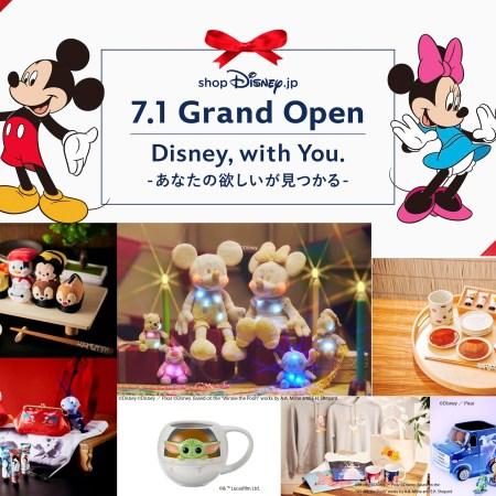 ShopDisnaey(ショップディズニー)が7月1日にグランドオープン