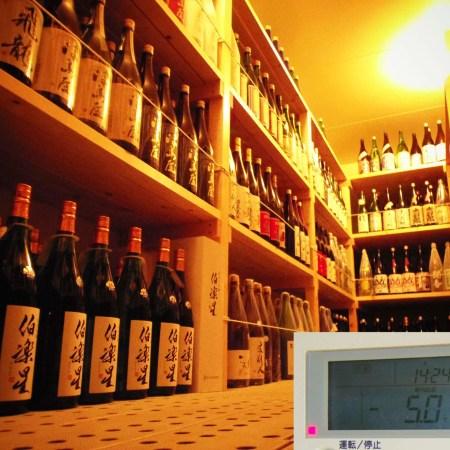 """各地の 日本酒 を 飲み頃""""マイナス5℃""""で届ける サブスク"""