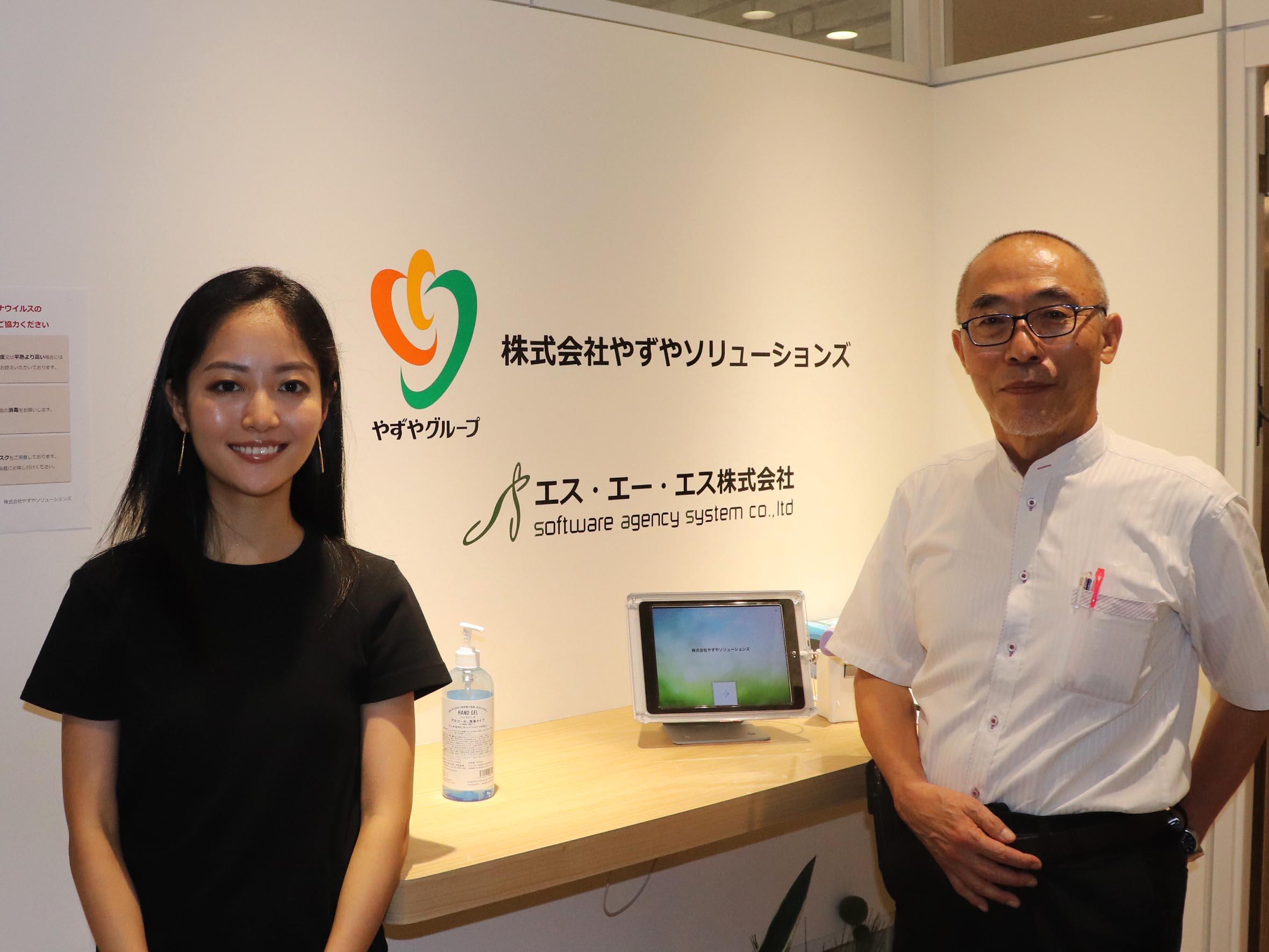 西野さんとハヤカワさん