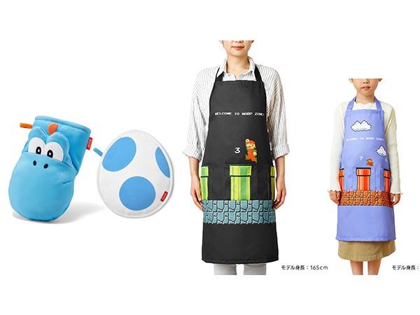 クッキングに役立つ「エプロン」や「鍋つかみ&鍋敷き」