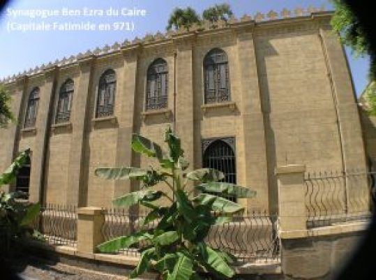 1024px-Cairo_-_Coptic_area_-_Ben_Ezra_Synagogue annote