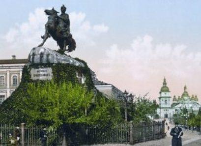 1024px-Kiev_khmelnitsky rogne