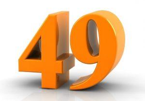 49 rogne shutterstock_248500504