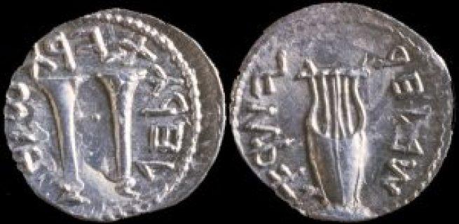 Bar_Kokhba_Coin
