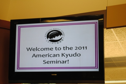 This... That... and the Other: Minnesota 2011 American Kyudo Seminar (2/6)