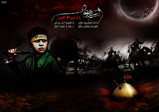 Ya Hussain 3d Wallpapers Wp Images Wallpaper Hd