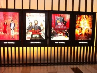 mall entrance shopping movie theatre outside hl economics analysis
