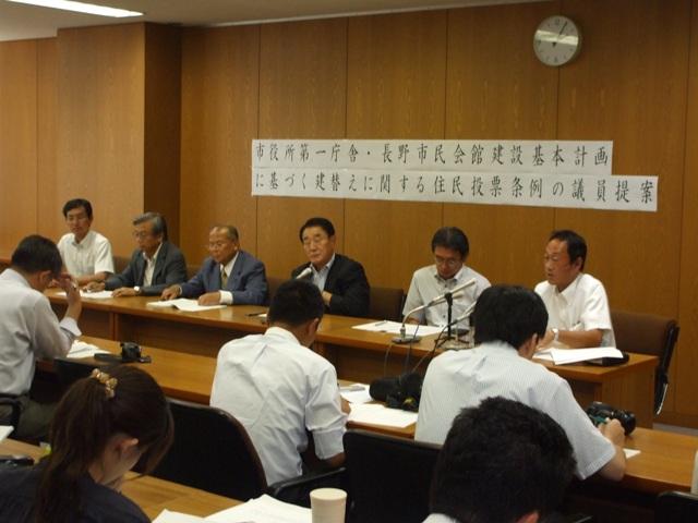第一庁舎・長野市民会館、別々に建て替えの賛否を問う住民投票条例案を発議