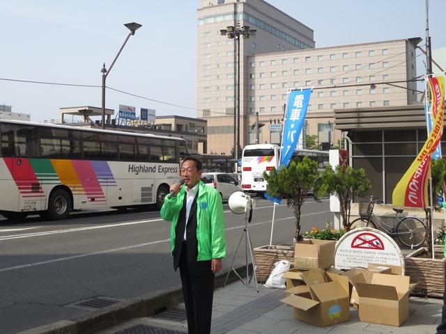 JR長野駅前で