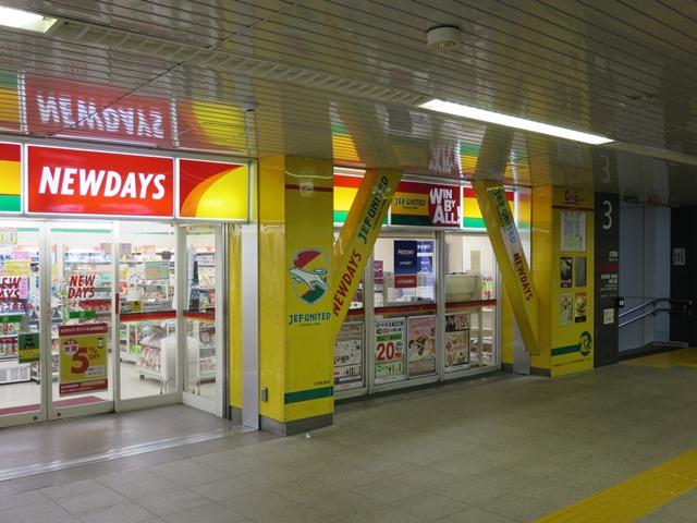 蘇我駅内のコンビニもジェフ市原・千葉色でデザイン