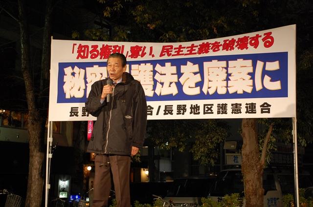 4日夜、長野市内の南千歳公園で開いた反対集会。私は佐久地区の集会に参加で、準備だけになりました。150人が集まりました。