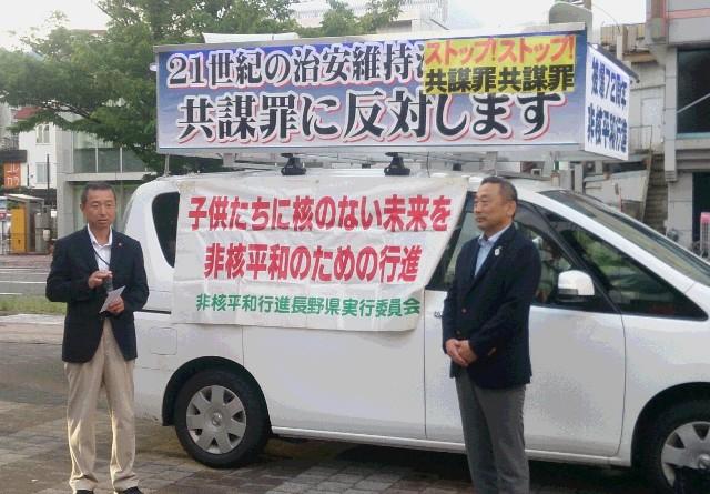 長野市の久保田総務部長から激励の挨拶を受ける