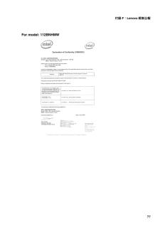 G560の取扱説明書・マニュアル PDF ダウンロード [全128ページ 14.58MB]