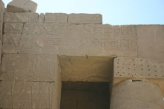 320px-Bubastis_portal_at_Karnak