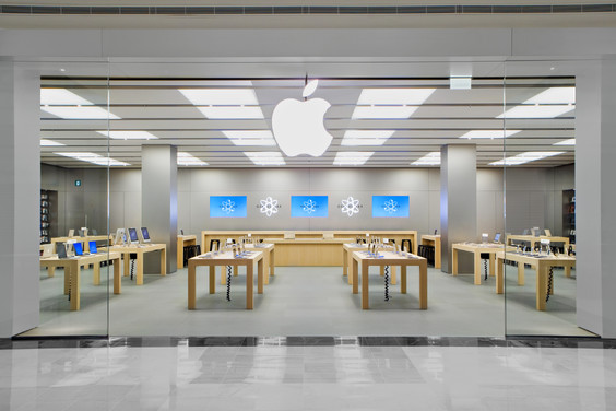 apple store inside