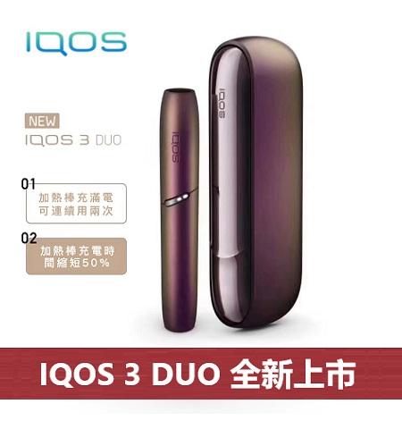 最新のHD Iqos Duo 色 - じゃざくまと