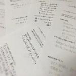 【開催報告】6月の片づけ講座を開きました^^