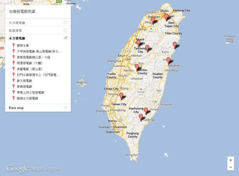 利用「Google Maps Engine Lite 」製作臺灣發電廠地圖 - 地圖 - 大學塾