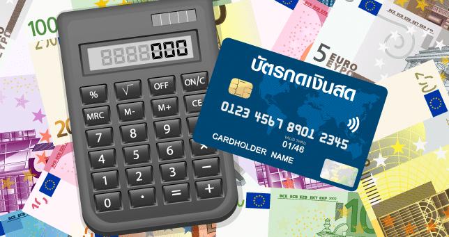 สินเชื่อเงินสดส่วนบุคคล กับ บัตรกดเงินสด แตกต่างกันอย่างไร เลือกแบบไหนดี 1