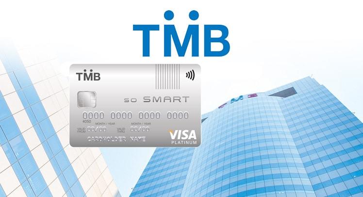 บัตรเครดิต TMB So Smart (ทีเอ็มบี โซ สมาร์ท)-ธนาคารทหารไทย (TMB) 3