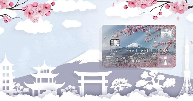 บัตรเครดิต อิออน เจพรีเมียร์ แพลทินัม