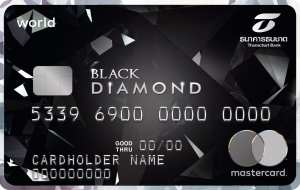 บัตร Black Diamond MasterCard World
