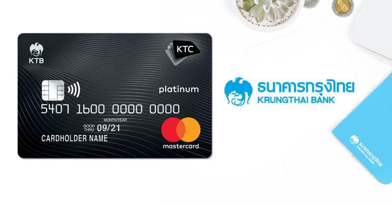 KTC Platinum Mastercard (KTC)