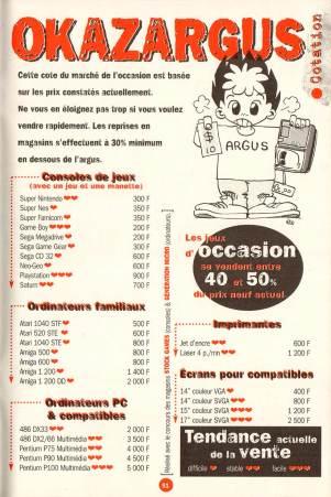 Cote ordinateurs et consoles d'occasion dans Okaz numéro 1 (Juin 97)